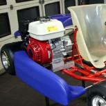 Motorhalter Honda GX160/200 mit Ölbadkupplung